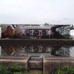 2014年 東京デザイナーズウィーク視察